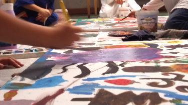 kunstschule malen und mehr